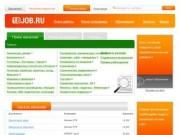 Работа в Ижевске: вакансии и резюме - 18Job.ru