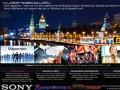Vladi Moscow | Маркетолог Москва | Реклама Москва | Организация мероприятий Москва