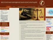 Юристы адвокаты Балашиха Железнодорожный Щелково — «Правовой центр ЮР-ПОМОЩЬ»
