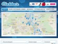 Clobber - карта акций и скидок города Киев. Акции от брендов на одежду в Киеве