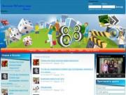 Социальный Web-портал города Элиста