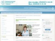 Стоматологическая поликлиника №1, г. Вязники
