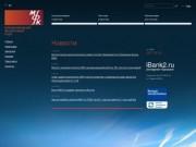 ОАО АКБ «Международный финансовый клуб»