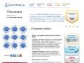 Bank-rt.ru — Создание сайтов и разработка сайтов Казани - веб дизайн студия