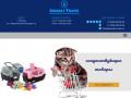 Animals Travel - международная перевозка домашних животных. Помощь и организация транспортировки домашних животных по России и за границу. (Россия, Московская область, Москва)
