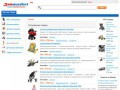 Каталог детских товаров Bonmarket (сравнение цен в интернет-магазинах) Украина, Киев