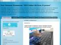 Личный блог по продвижению в сети интернет. (Россия, Карелия, Кемь)