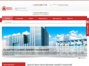АПБ «Дельта» — проектная организация, архитектурно-строительное проектирование в Смоленске
