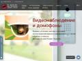 Камеры видеонаблюдения- продажа, установка и обслуживание (Россия, Брянская область, Брянск)