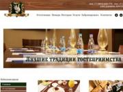 Главная | Гостиница Багратионовск