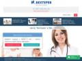 Неврологический центр Бехтерев - это передовой медицинский центр, основным направлением деятельности которого является лечение неврологических заболеваний. (Россия, Башкортостан, Уфа)