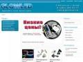 Интернет-магазин светодиодной продукции Glowled.ru (г. Новосибирск)