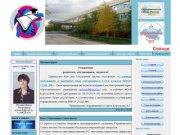 Официальный сайт МБОУ СОШ №8 г.Ноябрьска
