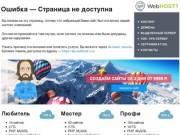 Сайт учителя русского языка и литературы - Обо мне