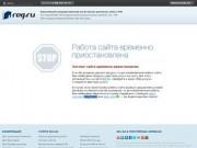 Официальный информационно-развлекательный портал Республики Абхазии