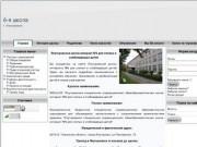 6-я школа (школа-интернат для слепых и слабовидящих детей) г. Ялуторовска (неофициальный сайт)
