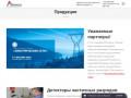 Продажа инновационного технологического оборудования (Россия, Московская область, Москва)