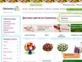 Edelweiss - заказ и доставка цветов по Смоленску и всей России (Россия, Смоленская область, Смоленск)