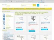 Производство и продажа металлических кроватей.  Мебель для общежитий в СПб (Россия, Ленинградская область, Санкт-Петербург)