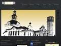 Неофициальный сайт города Белая Холуница