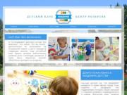 Частный детский сад Сочи | Сочи | Частный детский сад 123 Академия