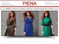 PIENA - турецкий производитель платьев для девушек и женщин. Оптовая продажа платьев в Москве.