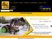 Компания «Автоспецтехника» - верный партнер на рынке. (Россия, Самарская область, Самара)
