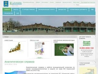 Kashin.info