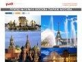 Сайт поезда москва - париж: расписание движения цены на билеты стоимость