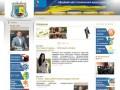 Официальный сайт Стаханова