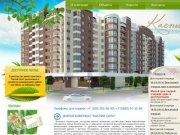 Строительная компания Каспий Сити - купить квартиру в Каспийске