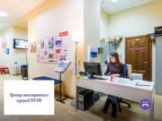 Центр иностранных языков КРЭФ наулице Малая Лубянка (метро Тургеневская