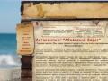 """Автокемпинг """"Абхазский берег"""" (Абхазия, Гагрский район, поселок Цандрипш, тел. +79409977607 - Вам ответит Анрик)"""