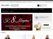 Melario.ru Интернет-магазин женской одежды Melario.ru (Россия, Приморский край, Владивосток)