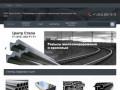 Мы осуществляем продажу металлопроката, изготовленного ММК «СеверСталь» и другими ведущими производителями. Продукция соответствует актуальным Госстандартам (Россия, Челябинская область, Челябинск)