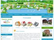 Курорт Геленджик - отдых на море 2012