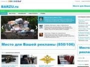 Честный информационный портал Aрхангельской области (Центр сбора и обработки информации)
