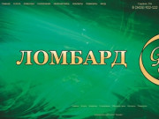 Ломбард Gold999 Нижний Тагил