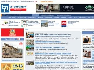 B-port.com