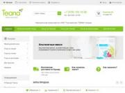 Интернет-магазин биоактивной, натуральной косметики и парфюмерии &quot