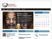 Oboxing.info