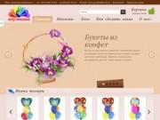 Веер павлина - магазин подарков и оформления праздников (Россия, Омская область, Омск)