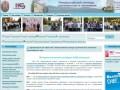 Официальный сайт Новороссийского колледжа строительства и экономики (НКСЭ)
