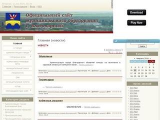 Gorodblag.ucoz.ru