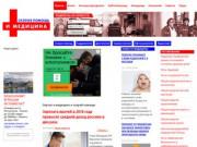 03- Станция скорой медицинской помощи имени В.Ф. Капиноса Екатеринбурга
