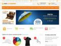 Интернет магазин выгодных покупок. Европейские бренды, доступные цены. (Россия, Московская область, Москва)