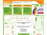 Сайт центра образования г. Ноябрьска