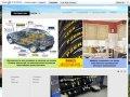 """Магазин """"Гагра-1"""". Продажа автозапчастей, мебели и кондиционеров в Гагре"""