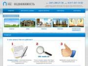 Помощь при поиске недвижимости