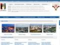 Официальный сайт Хабаровска